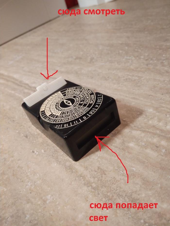 Как пользоваться фотоэкспонометром Фотография, Экспонометр, Экспозиция, Экспонирование, Инструкция для новичков, Длиннопост
