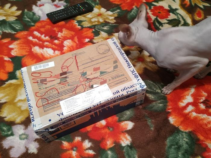 АДМ Нижний Новгород - Уфа Обмен подарками, Отчет по обмену подарками, Нижний Новгород, Уфа, Тайный Санта, Длиннопост