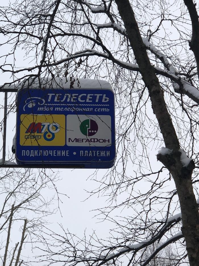 Аномалия прошлого в центре города Северодвинск Прошлое, Северодвинск