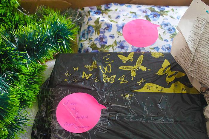 Как Снегурочка из Владивостока подарила нам ПРАЗДНИК после праздника Длиннопост, Обмен подарками, Отчет по обмену подарками, Почта России, Тайный Санта, Спасибо, Новый Год
