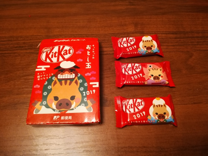 Подарок от Дедушки Мороза из Японии Отчет по обмену подарками, Длиннопост, Новый год, Тайный Санта, Обмен подарками