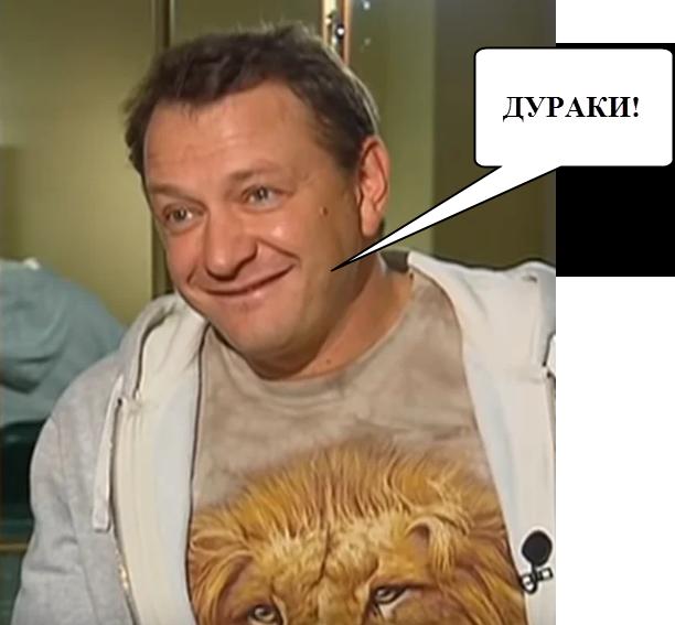 Зачем покрывают экстрасенсов-мошенников?Журналист: «Вы придаете достоверность этому шоу, они Вам верят!», Марат Башаров :«Дураки». Российское телевидение, Экстрасенсы, Актеры, Марат Башаров, Длиннопост