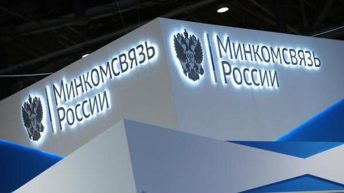 Минкомсвязи выступило против наказания за оскорбление власти в Сети Новости, Россия, Минкомсвязь, Интернет, Власть