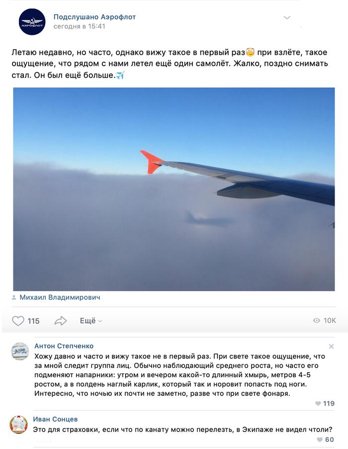 Природное явление в воздухе