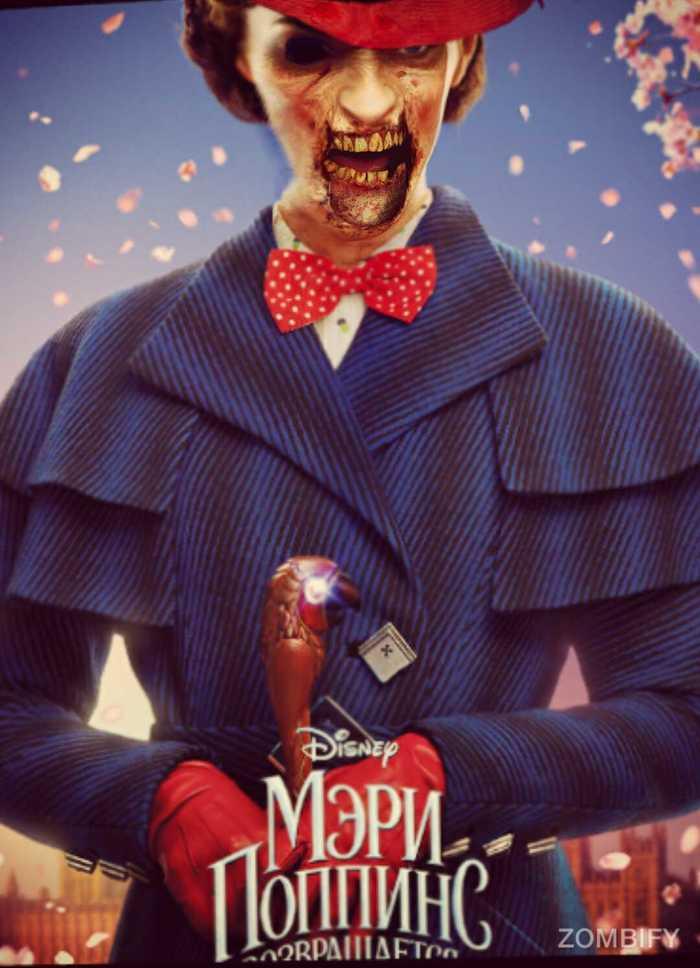 Мэри Поппинс возвращается... Мэри Поппинс, Зомби, Zombify, Постер