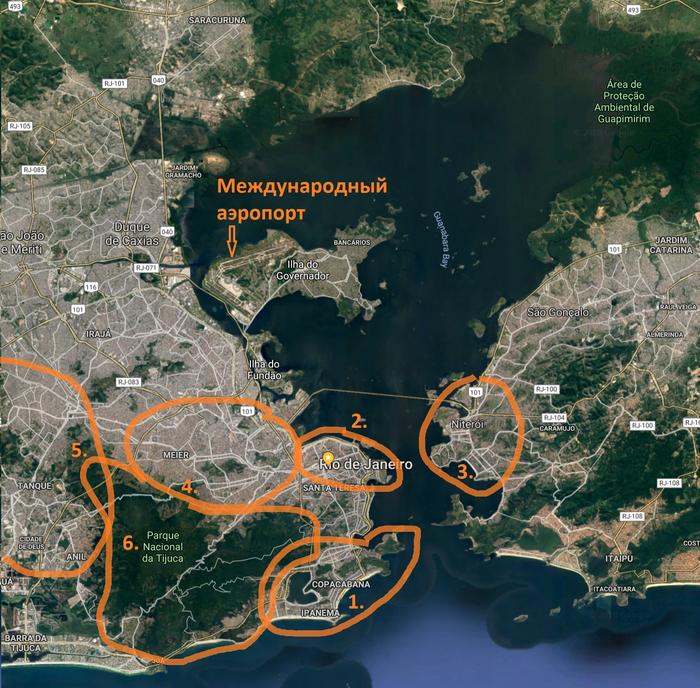 20 лет в Рио - 01 - Общее о городе, что, где и как. Бразилия, 20 лет в Рио, Рио-Де-Жанейро, География, Фавелы, Длиннопост