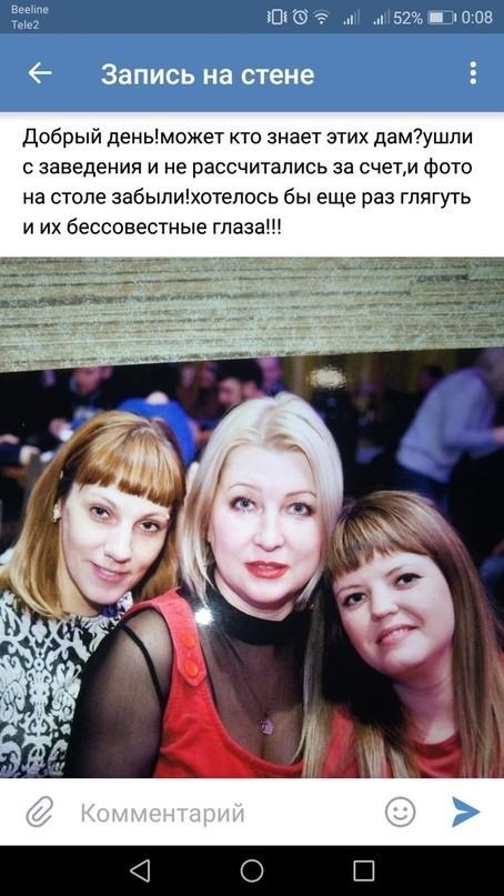 Это фиаско... Новокузнецк, Фотография, Эпично