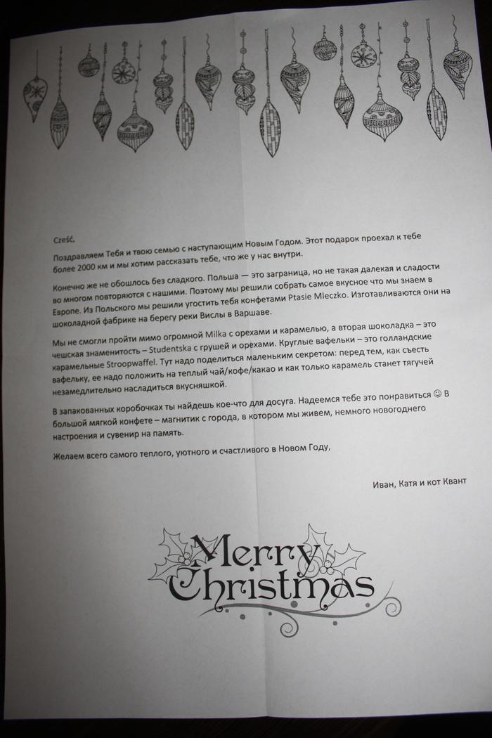 АДМ Варшава-Киров Тайный Санта, Новый Год, Подарок, Дед Мороз, Отчет по обмену подарками, Обмен подарками, Длиннопост, Дети