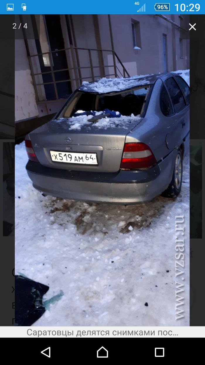 Снег в Саратове. Саратов, Снег, Длиннопост