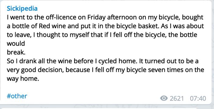 Очень хорошее решение Sickipedia, Велосипед, Алкоголизм, Вино, Перевел сам, Telegram