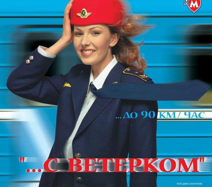 """Реклама метро в Москве в """"нулевые"""" Метро, Москва, Рекламные плакаты, 2000"""