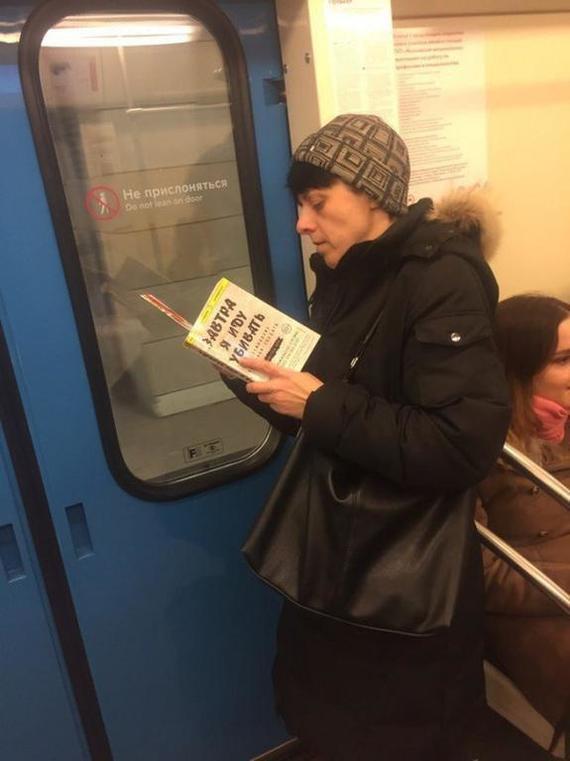 Тем временем в московском метро