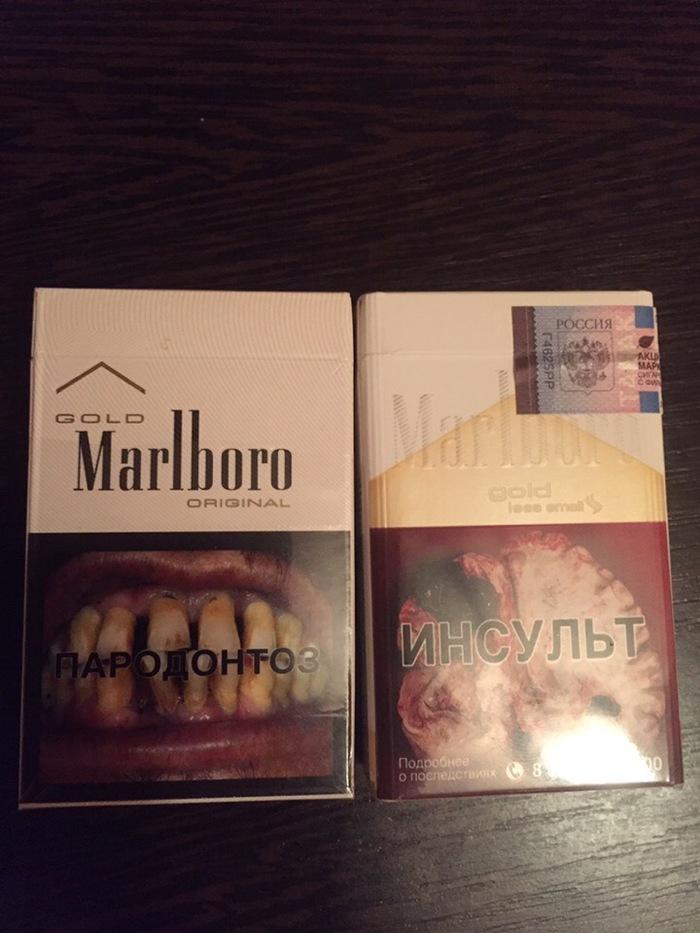 Сигареты в пределах 100 рублей