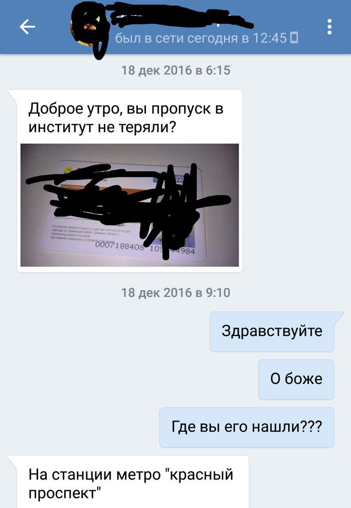 Полиция России Полиция, Полицейский, Добро, Добропост