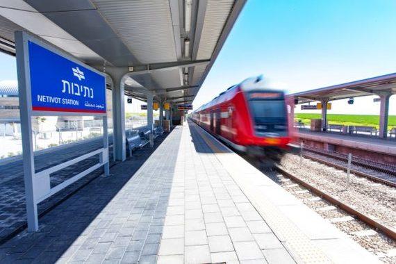 В копилку путешественникам Израиль, Железная Дорога, Лайфхак