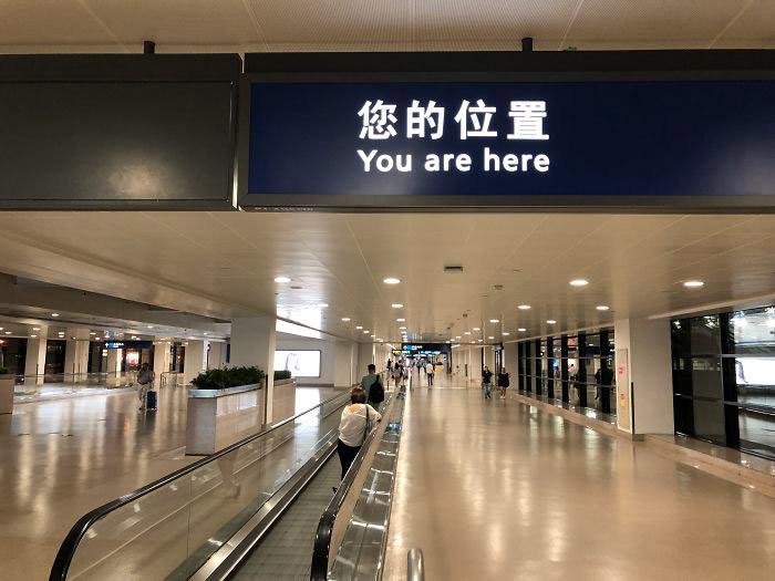 Если вы потерялись в Китае, такая надпись вам поможет Китай, Знак