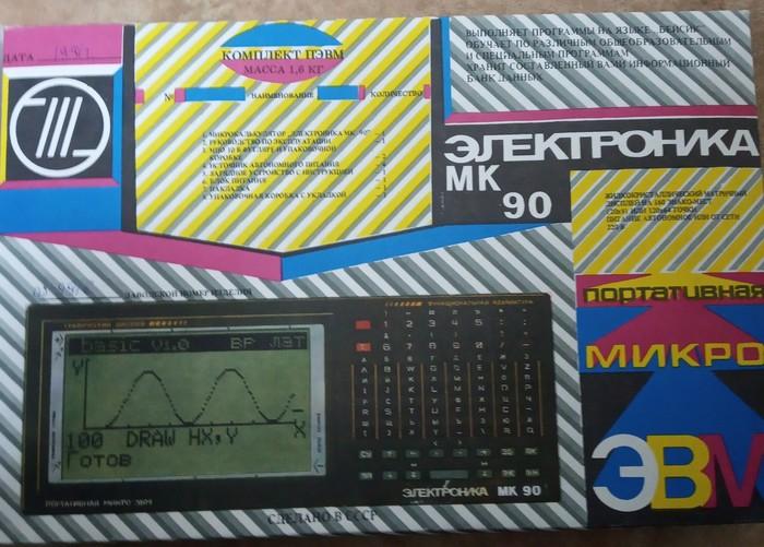 Микрокалькулятор МК 90 Электроника, Сделано в СССР, Длиннопост