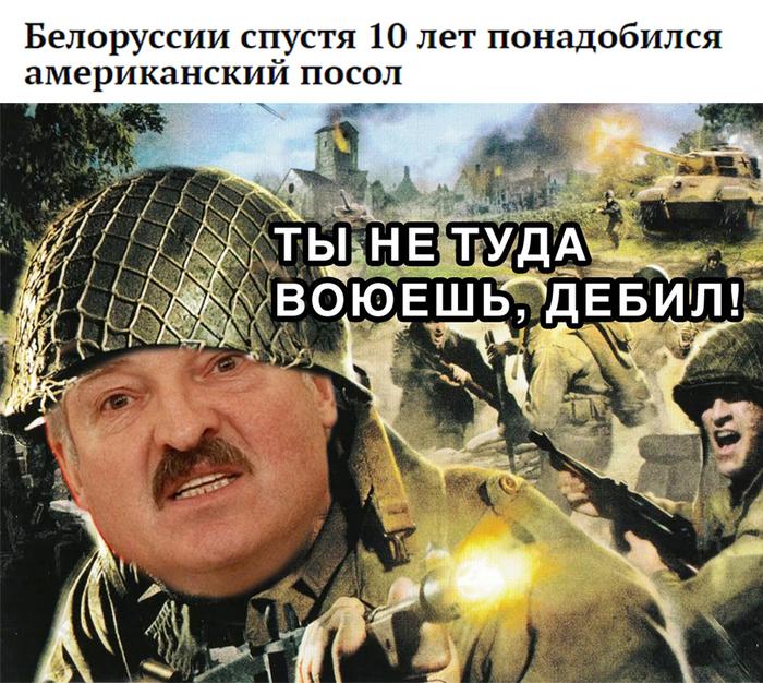 Интересно, что поменялось? Политика, Белоруссия, Лукашенко, Мемы, Беларусь