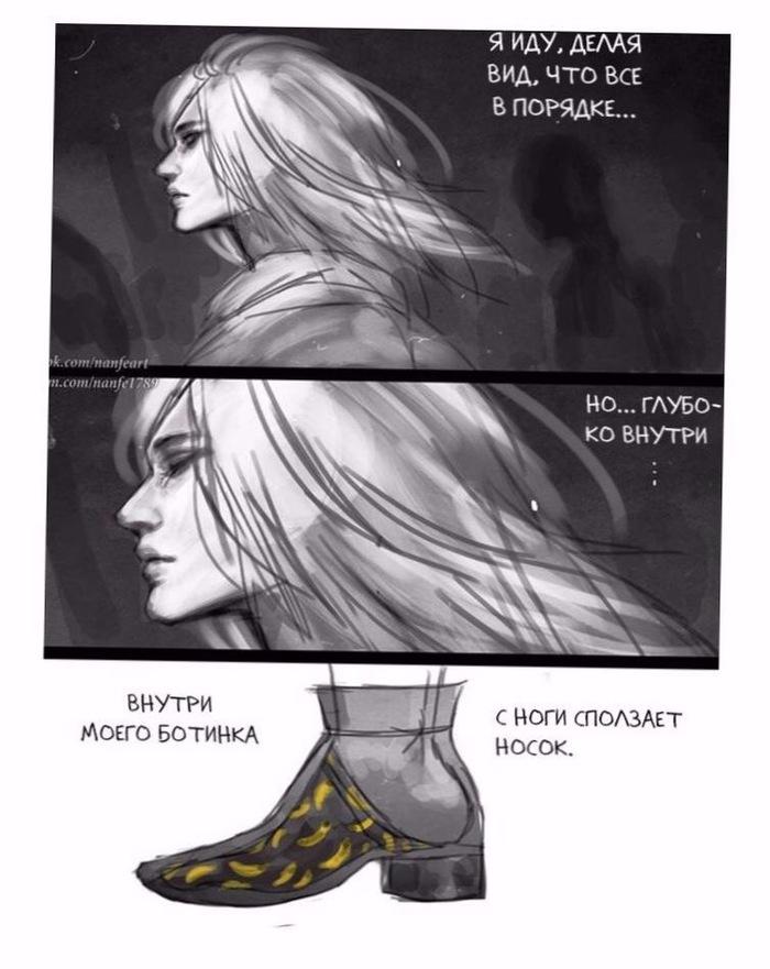 Вечная проблема зимней обуви