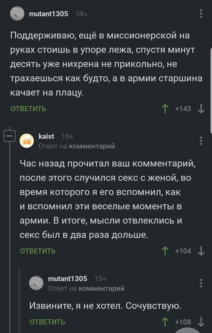seks-foto-iz-tachek-dva-podarki-na-den-rozhdeniya-porno-video