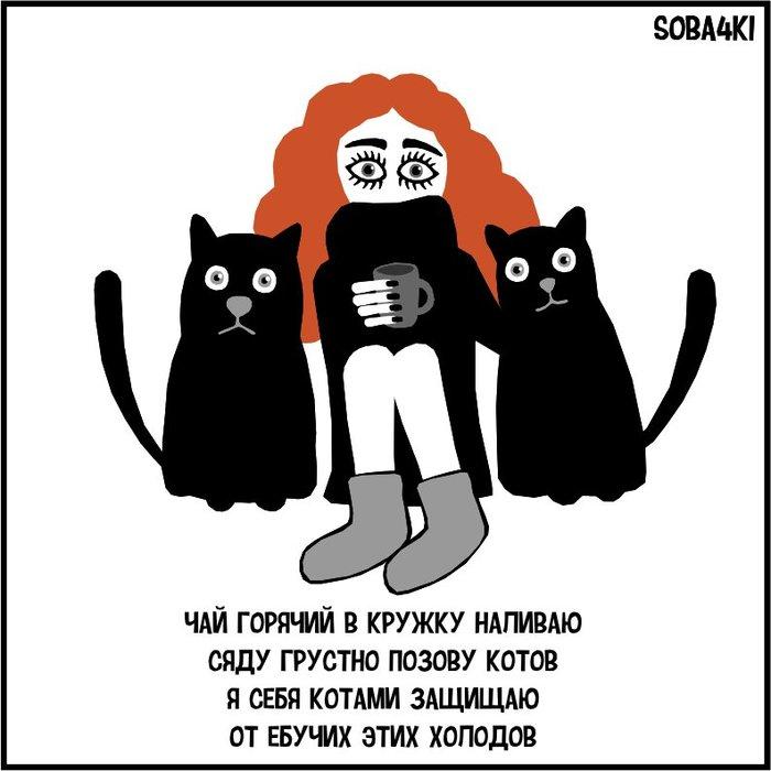 О пользе котиков
