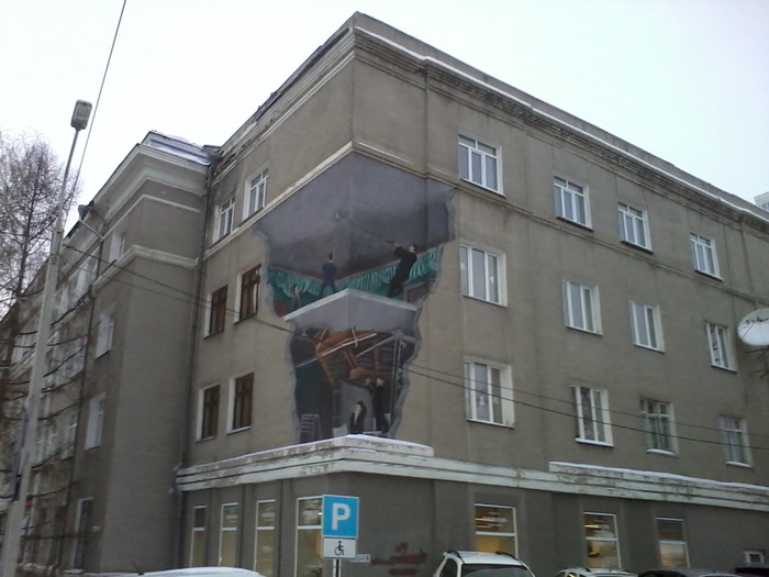 Сфоткал в Омске