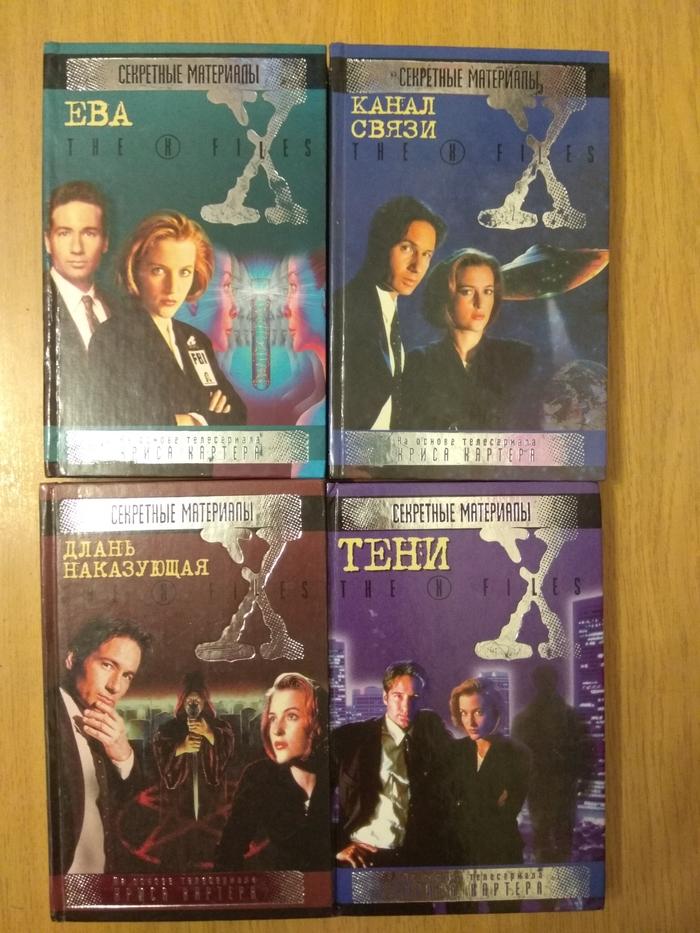 Отдам книги The X-files Отдам, Майкоп, Секретные материалы