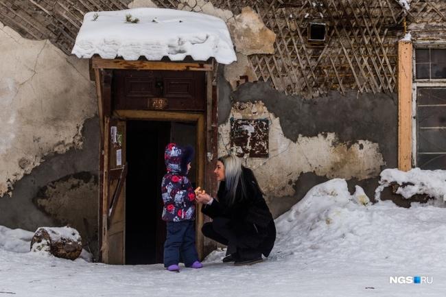 В 1.5 миллионом сибирском городе признали аварийным целый микрорайон из 44 домов — местные жители счастливы Новосибирск, Сибирь, Аварийные дома, Снос, Расселение, Длиннопост