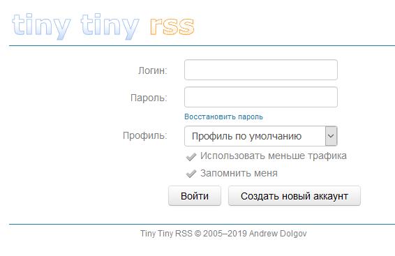 RSS агрегатор Tiny Tiny RSS RSS, Бесплатно!, Лента новостей, Агрегатор