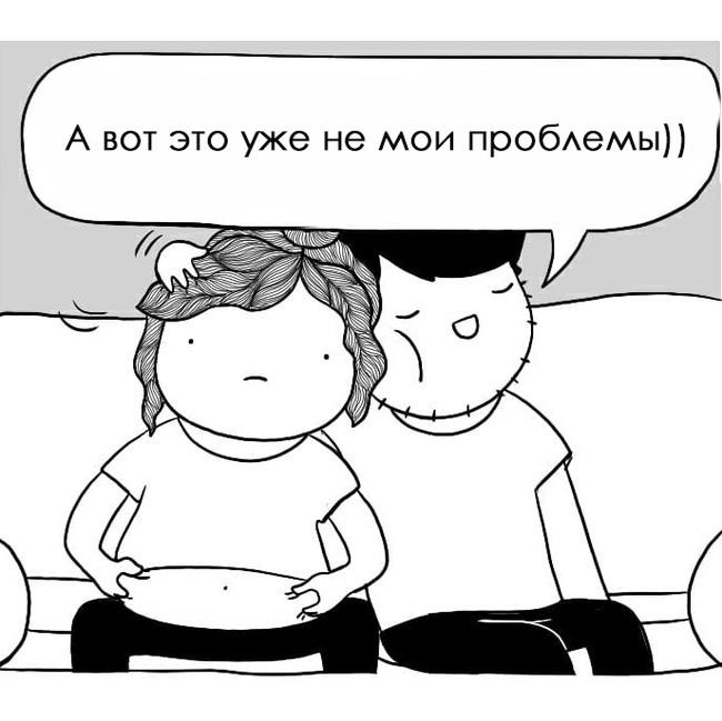 Немного о любви Mrsfrollein, Комиксы, Отношения, Любовь, Милота, Длиннопост