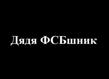 Виды подписчиков Гифка, Пикабу, Cynicmansion