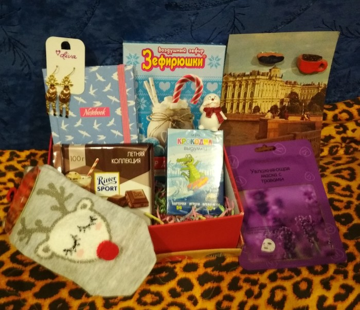 АДМ Анапа - Запорожье Отчет по обмену подарками, Обмен подарками, Новогодний обмен подарками, Тайный Санта, Спасибо, Милота
