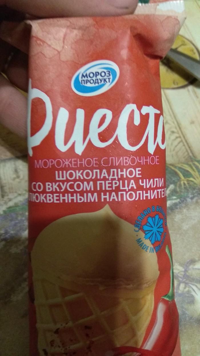 Мороженое Беларусь, Минск, Мороженое, Перец