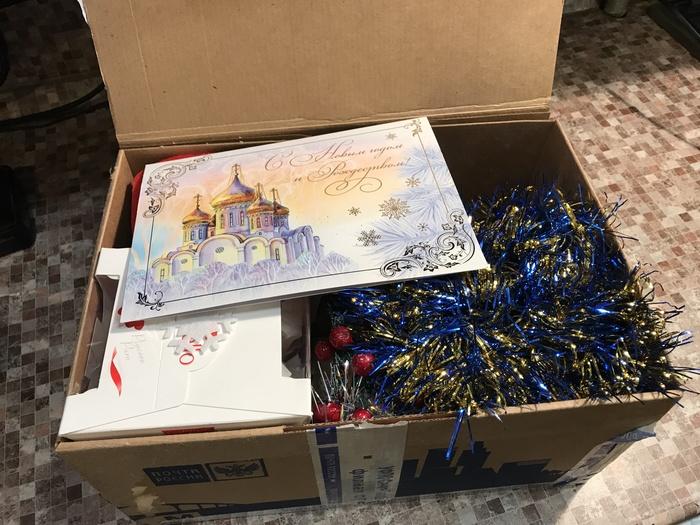 АДМ Кириши - Мурманск Отчет по обмену подарками, Обмен подарками, Дед Мороз, Подарок, Новый Год, Длиннопост