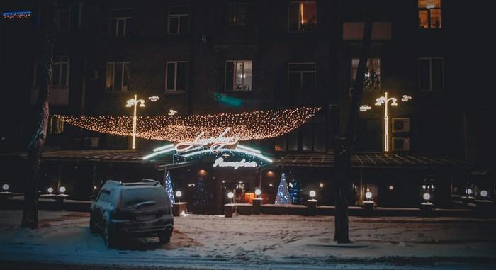Ночная прогулка Запорожье, Ночная съемка, Ночной город, Nikon, Прогулка, Город, Длиннопост