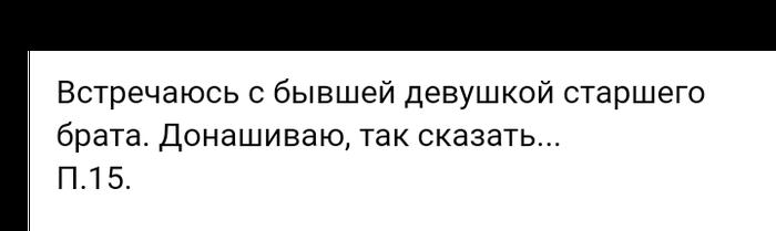 Как- то так 298... Форум, Скриншот, Подборка, Обо всём, Вконтакте, Как- то так, Staruxa111, Длиннопост