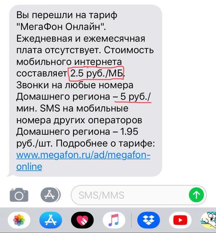 zrelimi-porno-dlya-telefona-s-moim-tarifom-porno-filmi-sofi