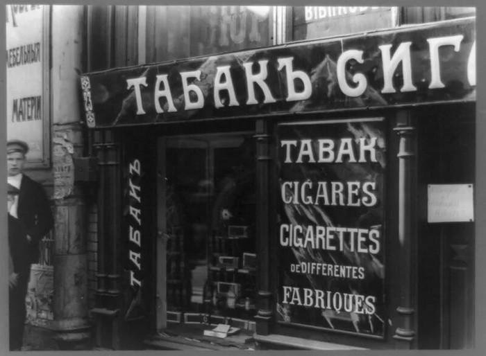 Кто первым завез табак в Россию? Курение, Борьба с курением, История, Длиннопост