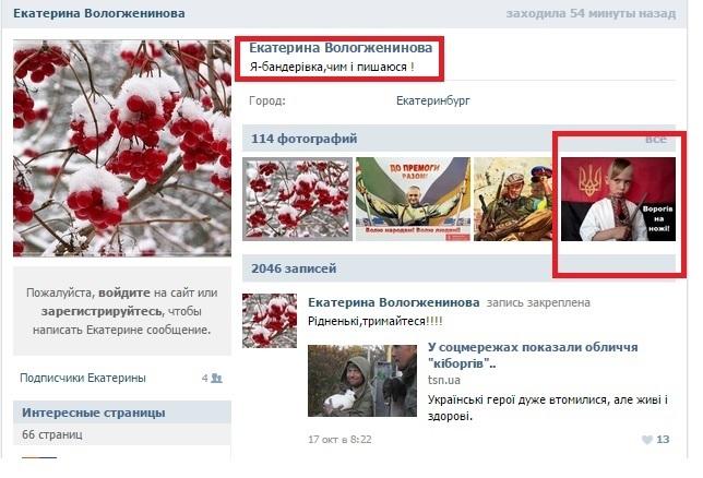 Как защищаться от «активистов»? Алексей Навальный, Диванный экстремизм, Екатеринбург, Либералы, Политика, Негатив, Сила Пикабу, Youtube, Длиннопост