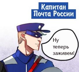 В отделениях почты России начали продавать пиво. Почта, Почта России, Пиво, Новости