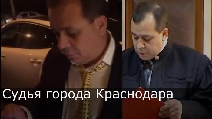 Сбившего девушку в Краснодаре судью отправили в отставку Новости, Россия, Без рейтинга, Судья, Краснодар, ДТП, Арсен Крикоров, Негатив