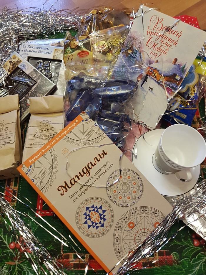 Санкт Петербург- Беер- Шева (Израиль) Отчет по обмену подарками, Новогодний обмен подарками, Длиннопост, Тайный Санта, Обмен подарками