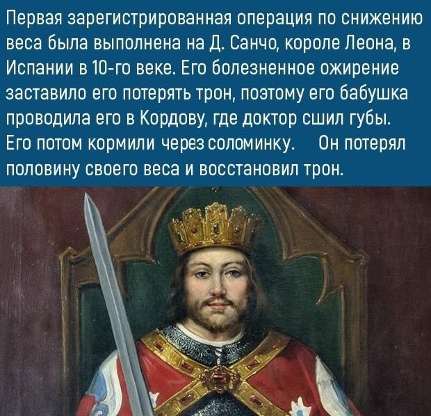 Вести. Ru: перед праздниками особенно остро встаёт вопрос подбора.