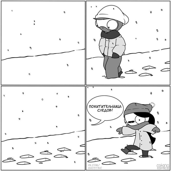 Похитительница следов Комиксы, Перевел сам, Catanacomics, Следы, Снег