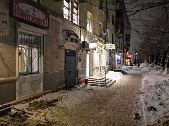 50yearschallenge Новокуйбышевск, Фотография, Черно-Белое фото, Ретро фото