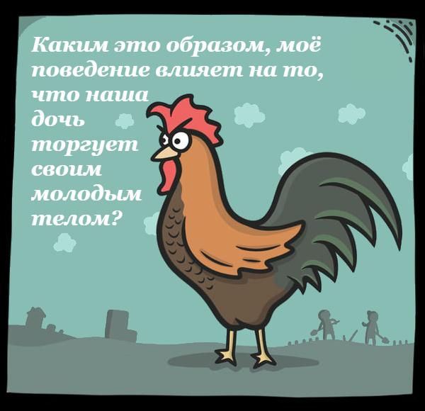 Мем #9 Мемы, Instagram, Яйца, Семья, Рекорд, Курица, Дети, Длиннопост