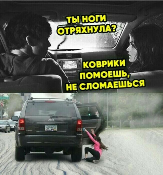 Коврики в авто зимой