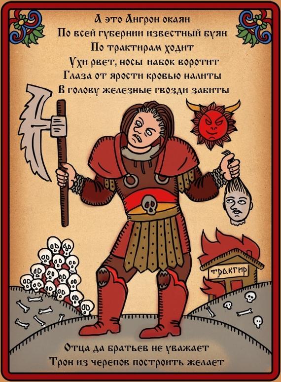 Сказ о примархах Wh humor, Примархи, Warhammer 40k, Длиннопост, Лубок, Игры