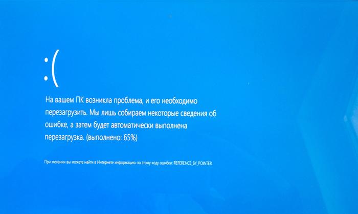 10 years challenge 10yearschallenge, Windows, Windows XP, Windows 10