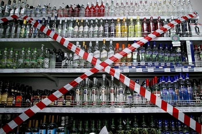 Продукты запретят перепродавать Новости, Алкоголь, Продажа, Запрет, Торговые сети, Ритейл